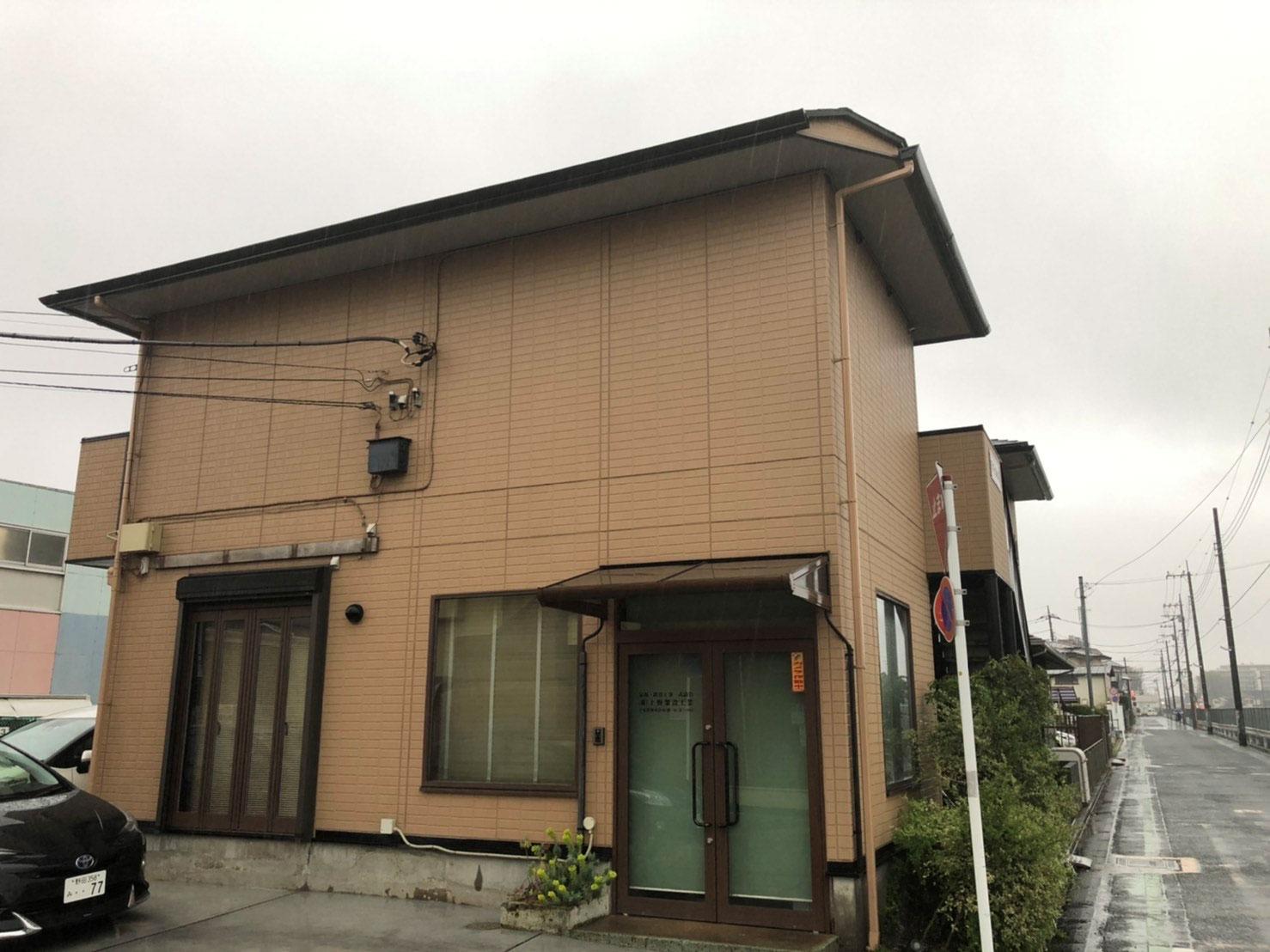 邦徳建設株式会社 埼玉支店
