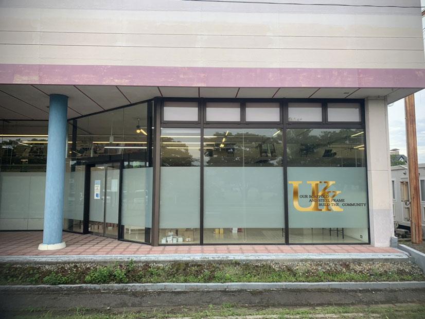 邦徳建設株式会社 東北営業所