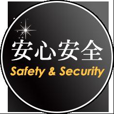 安心安全の足場工事・鉄骨組み立ては上野架設工業