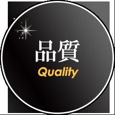確かな品質。足場工事・鉄骨組み立ては上野架設工業