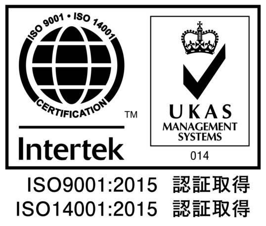 ISO9001:2015 ISO14001:2015 認証取得